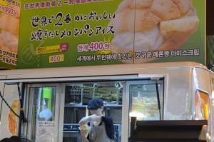 dotonburi_melon_icecream_bread